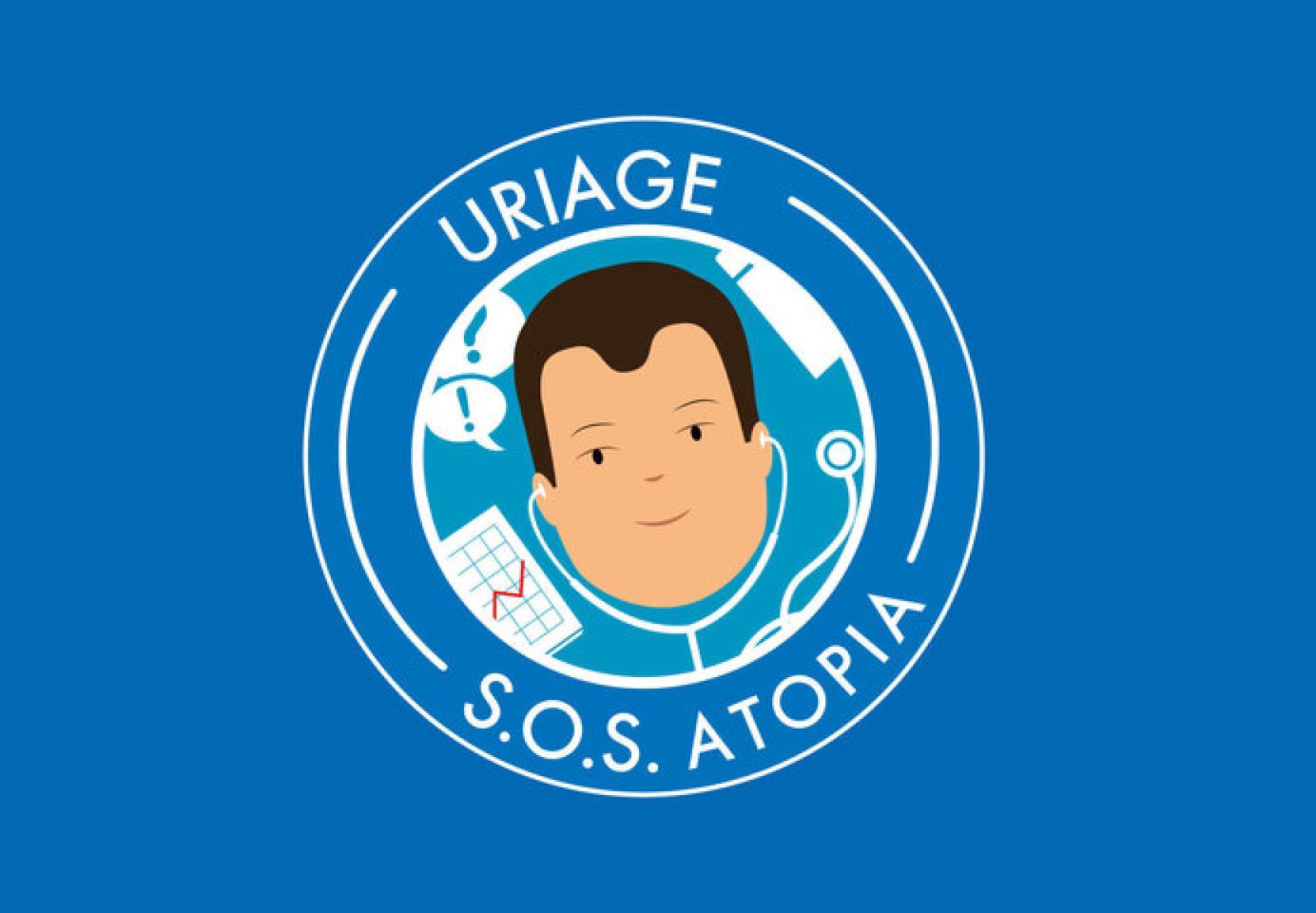 atopedia-uriage